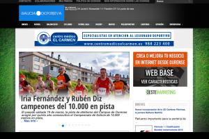 Galicia Deportiva
