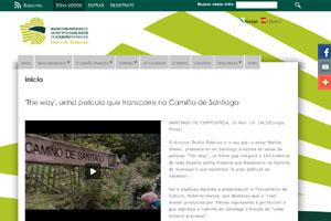Mancomunidade de Municipios Galegos do Camiño Francés