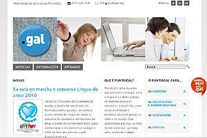 Asociación PuntoGal
