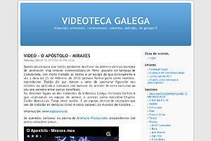 Videoteca Galega