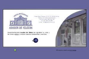 Hostal Restaurante Asador de Viloira