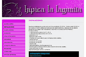 Hípica La Lagunita